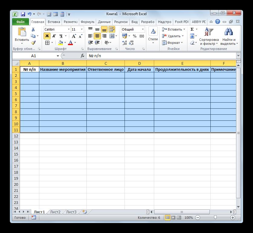 как сделать календарное планирование в excel