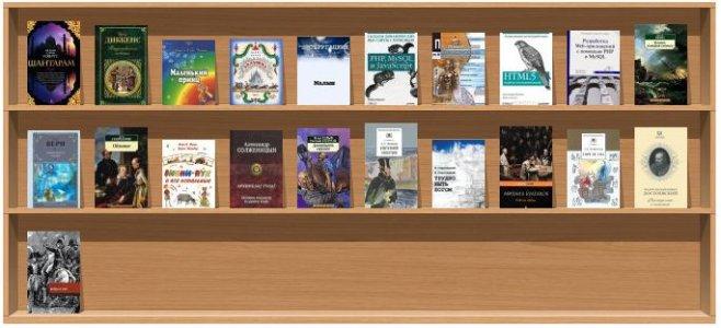 как сделать каталог книг домашней библиотеки в access