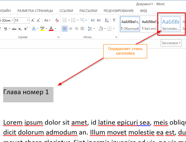 как сделать колонтитул с 3 страницы в word 2013