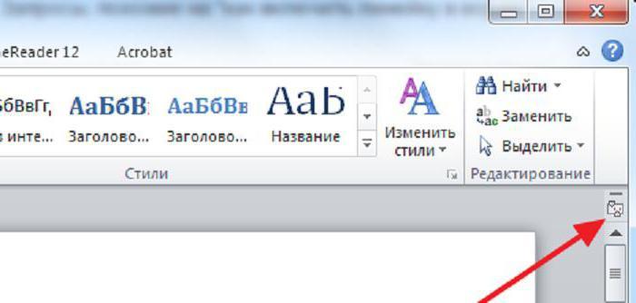 как сделать красную строку в word 2007