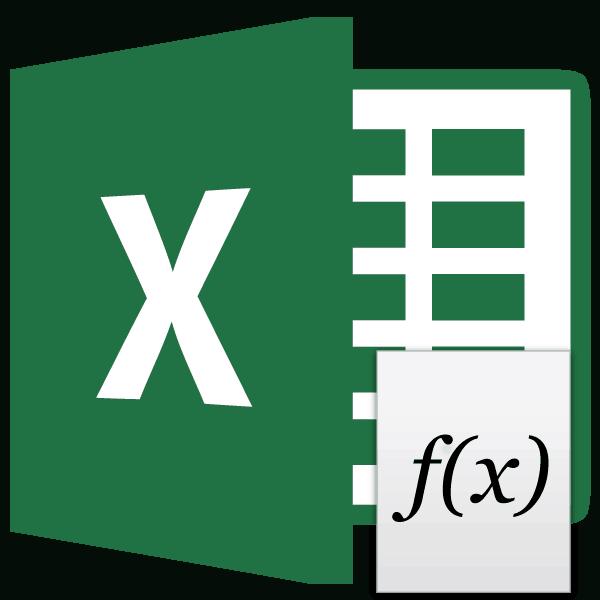 как сделать математическую функцию в excel