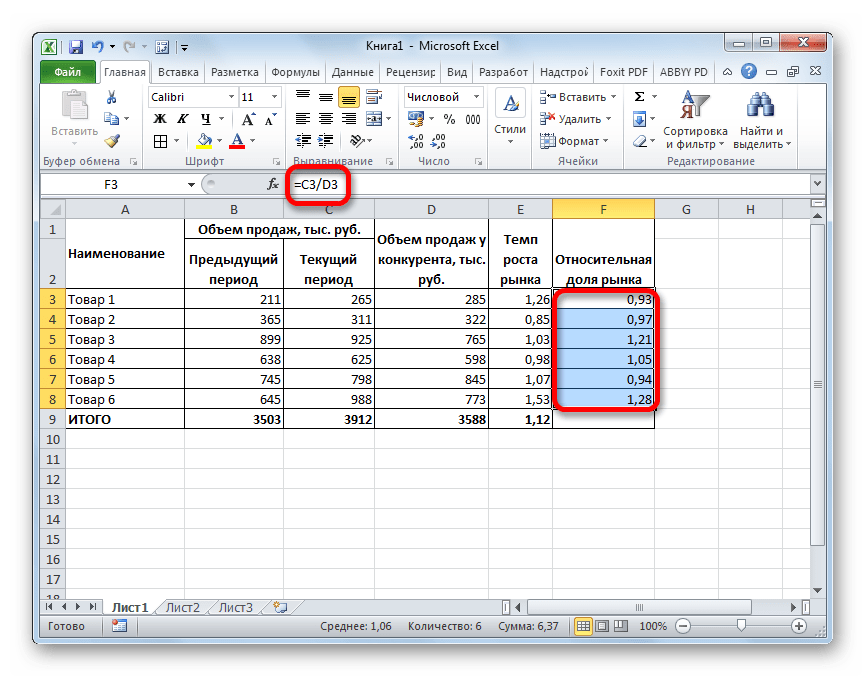 как сделать матрицу бкг в excel