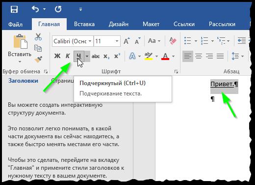 00c297bf Как сделать нумерацию страниц в word 2016 с 3 страницы?