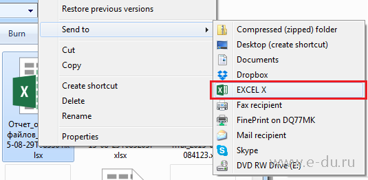 как сделать откат файла excel