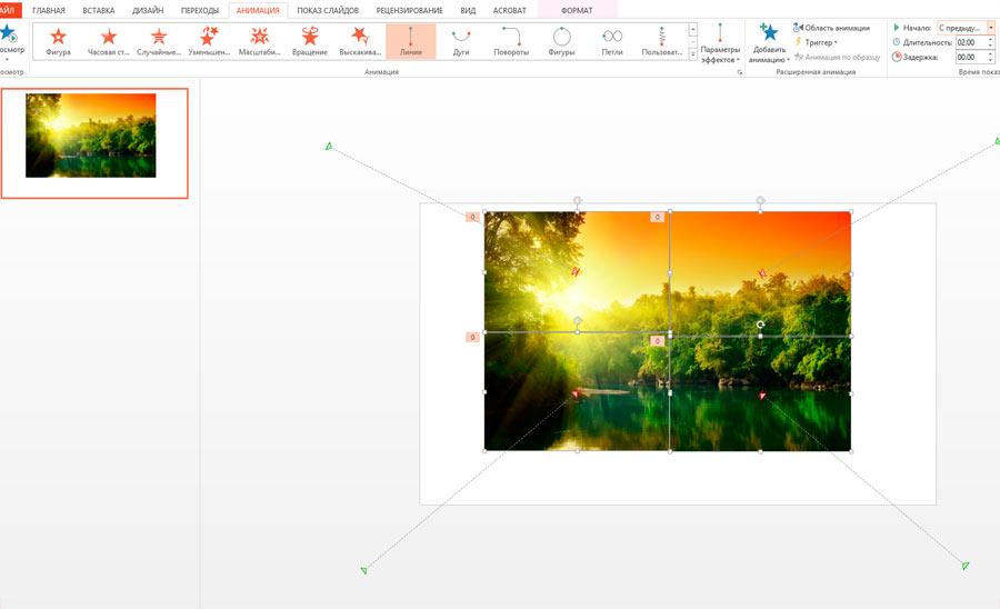 как сделать пазлы в презентации powerpoint пошаговая инструкция