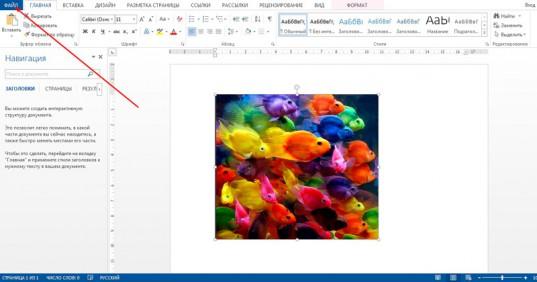 как сделать pdf из нескольких word