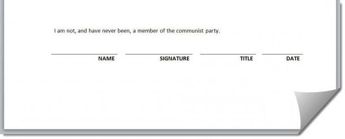как сделать подпись под чертой в word