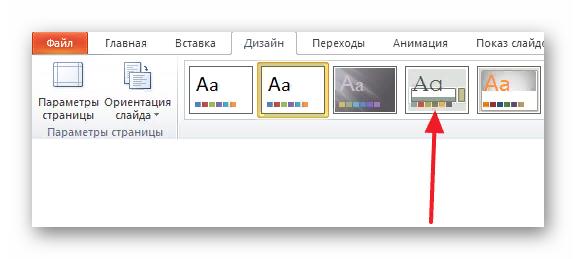 как сделать презентацию на компьютере windows 10 powerpoint