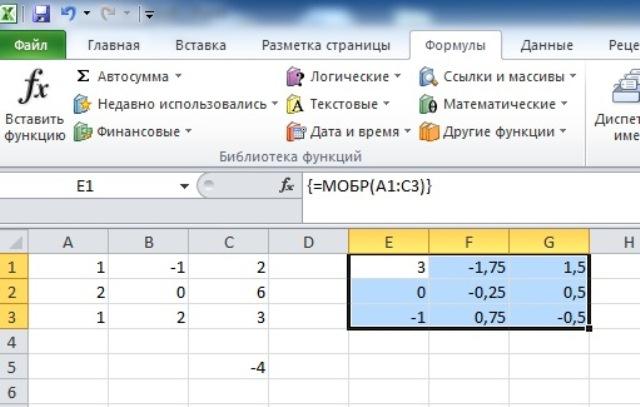 как сделать проверку обратной матрицы в excel