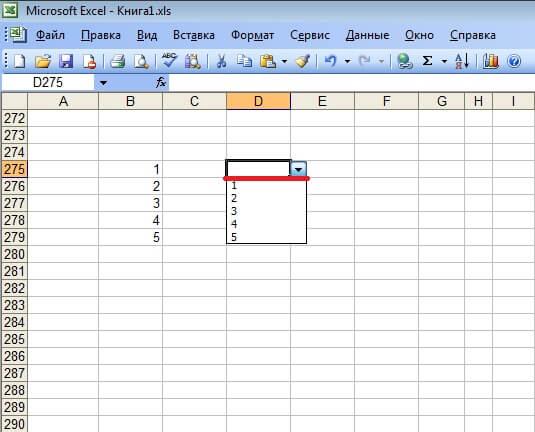 как сделать раскрывающийся список в excel 2003