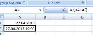 как сделать сегодняшнюю дату в word
