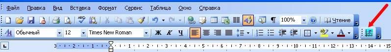 как сделать систему координат в word
