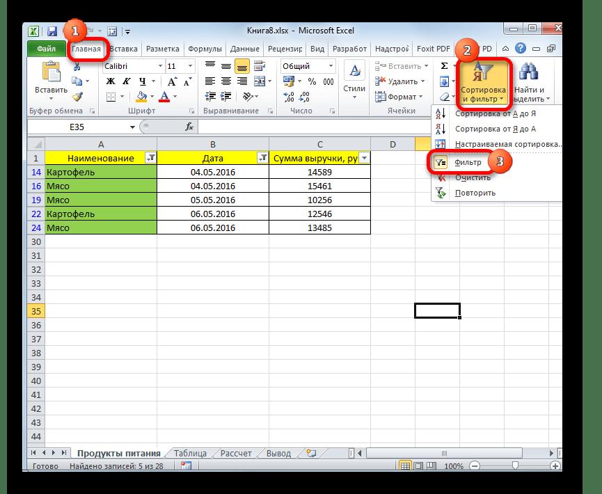 как сделать случайную выборку в excel из списка