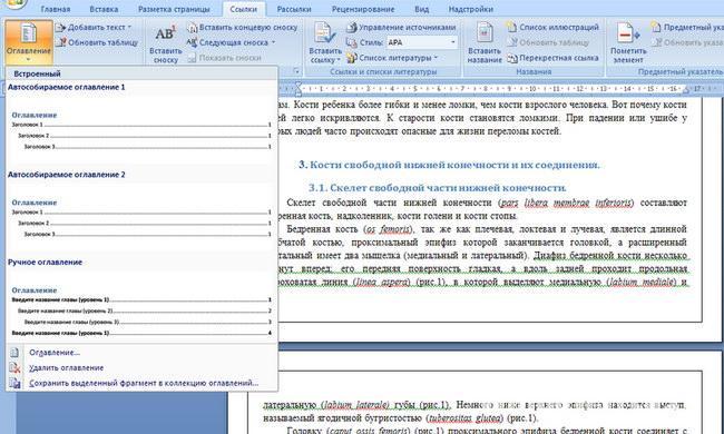 как сделать содержание в word starter 2010