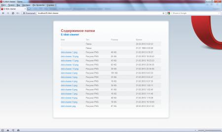 как сделать список файлов в excel