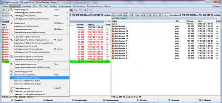 как сделать список файлов в папке в excel