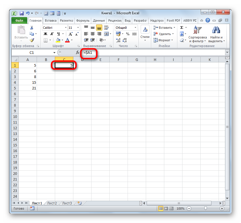 как сделать ссылку на таблицу в excel