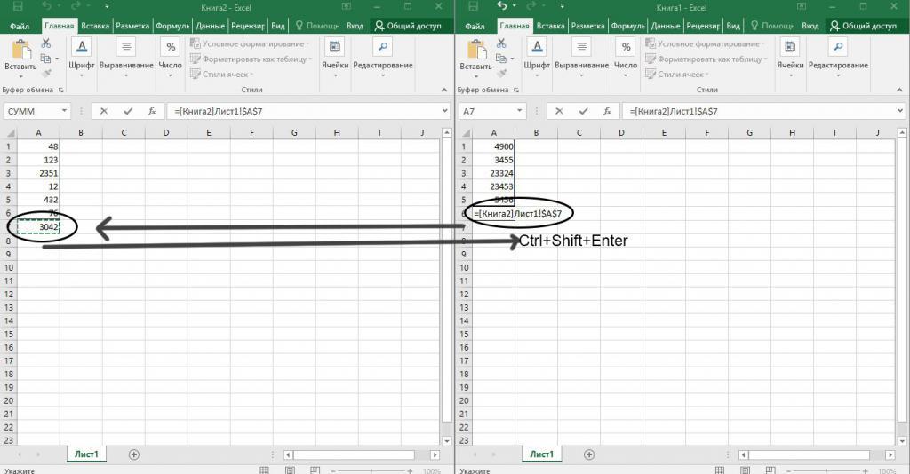 как сделать ссылку на ячейку из другого документа в excel