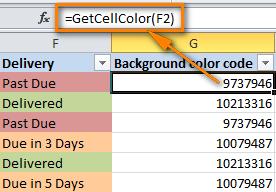 как сделать сумму в excel по цвету