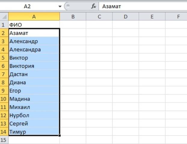 как сделать текст по алфавиту в excel