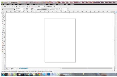 как сделать верстку страниц для блокнота в word
