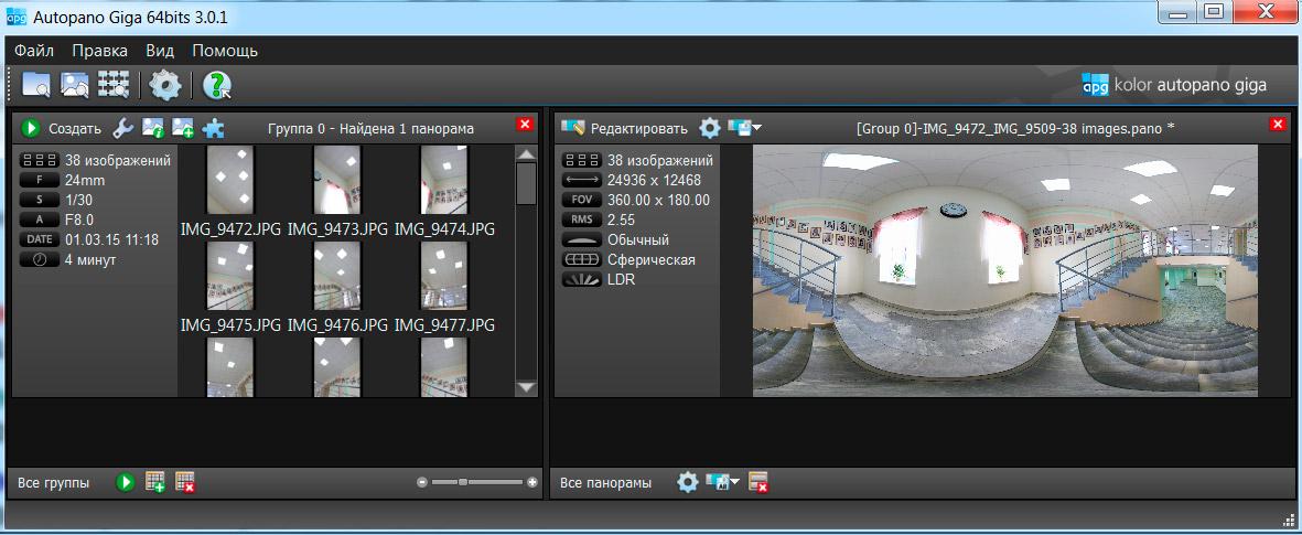 как сделать виртуальный музей в powerpoint
