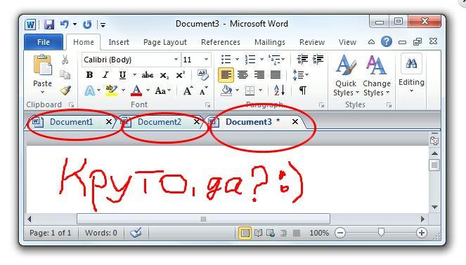 как сделать вкладки в word 2007