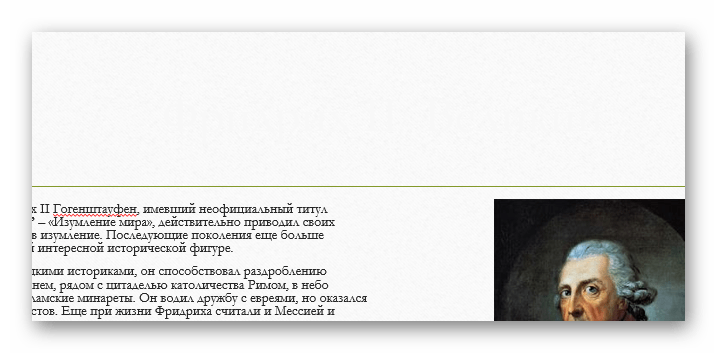 как сделать заголовок слайда в powerpoint