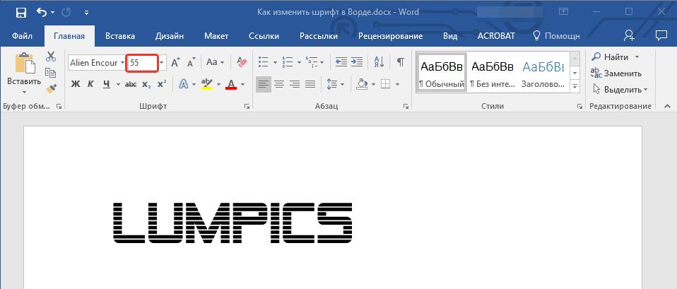 как сделать жирный шрифт в word