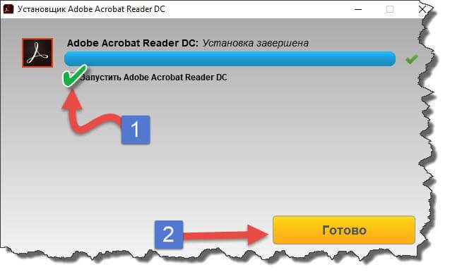 как файл сделать из pdf в word