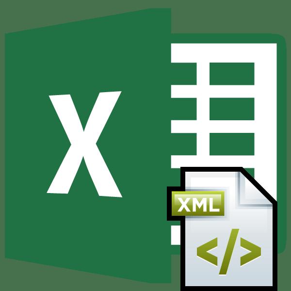 как из xls сделать xml в excel 2010