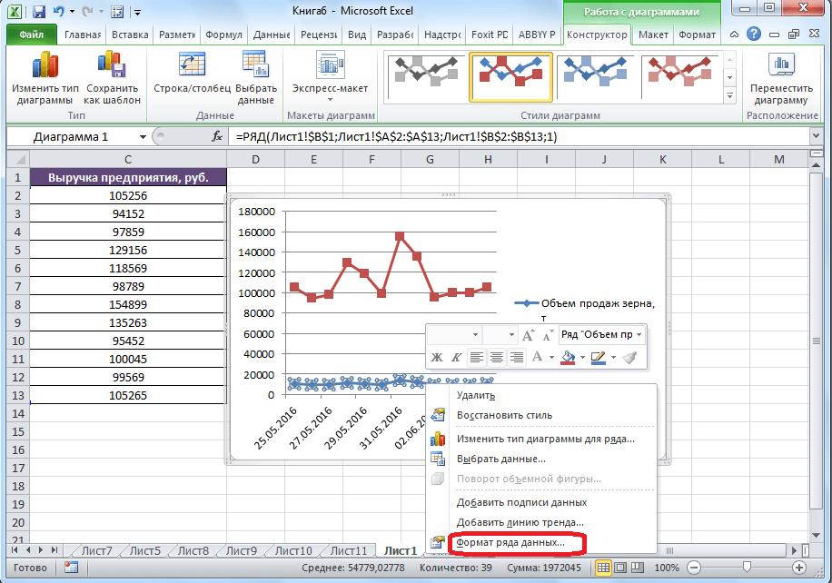как microsoft excel сделать график