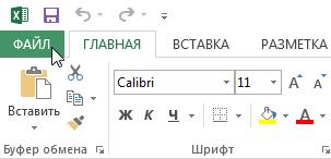 как сделать алфавитную книгу в excel