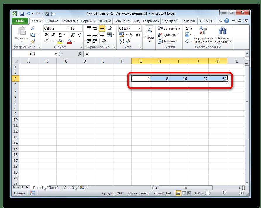 как сделать автозаполнение формул в excel