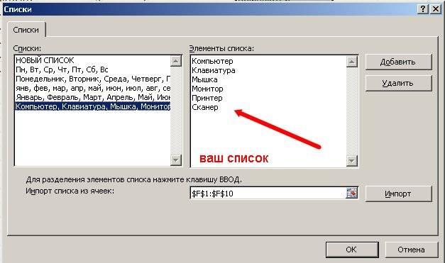 как сделать автозаполнение в excel 2003