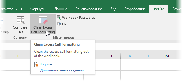 как сделать битый файл excel