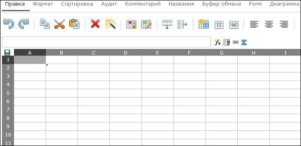 как сделать excel на русском