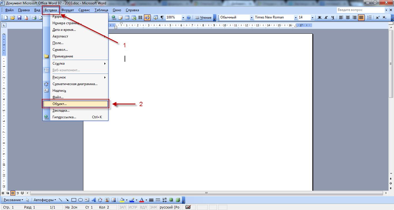 как сделать формулу в microsoft word 2003