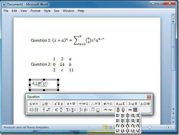 как сделать формулу в word 2003