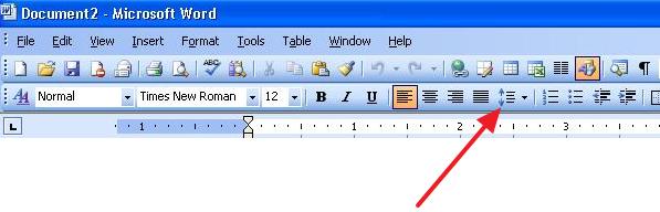 как сделать расстояние между строк меньше в word