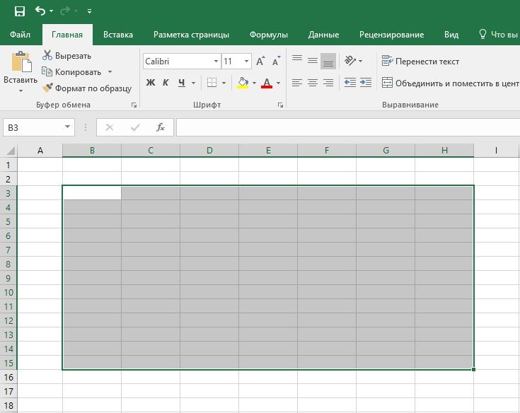 как сделать шаблон таблицы в excel