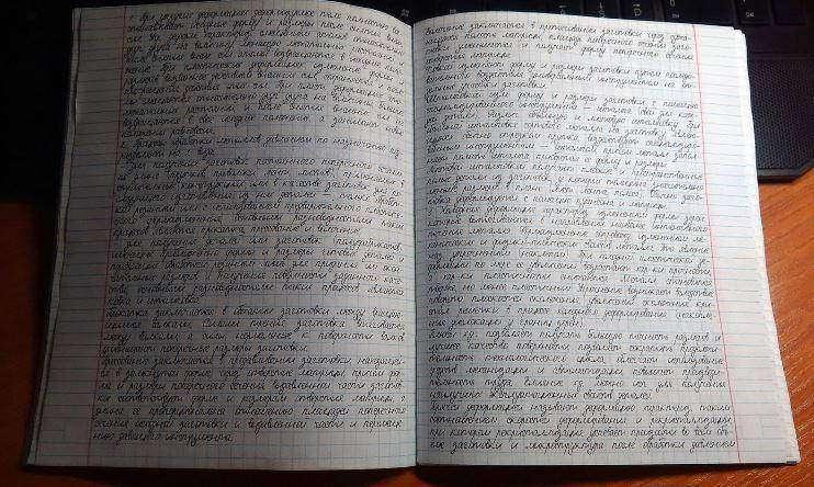 как сделать шрифт от руки в word