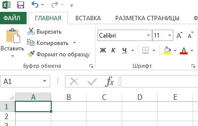 как сделать шрифт по умолчанию в excel 2016