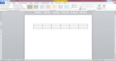 как сделать таблицу по размерам в word