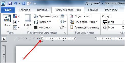 как сделать текст в 2 колонки в word 2003