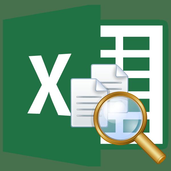 как сделать в excel анализ данных