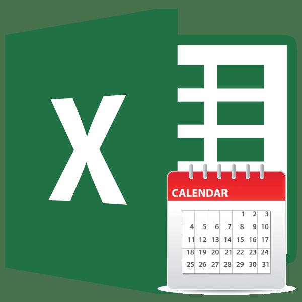 как сделать в excel выбор из календаря