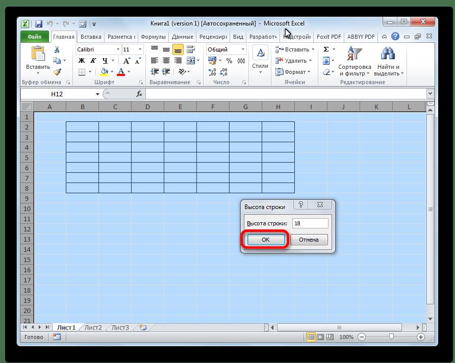 как сделать всплывающий календарь в excel 2010