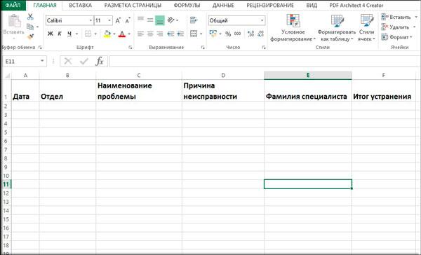 как сделать выпадающий список в excel из другого файла