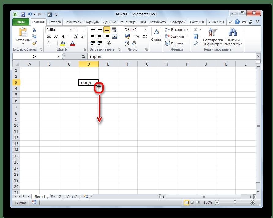 как в excel сделать автозаполнение текста из другого файла